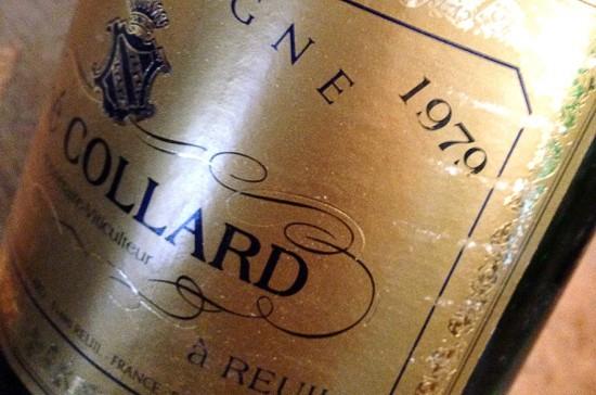 bottiglia champagne collard picard Brut 1979
