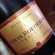 Vintage Rosé 2006