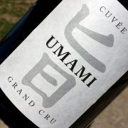 Champagne Cuvée Umami 2009