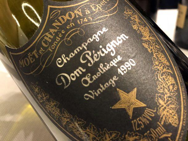 Dom Pérignon 1990 oenotheque