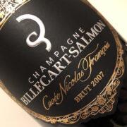 Recensione Billecart-Salmon NF 2007