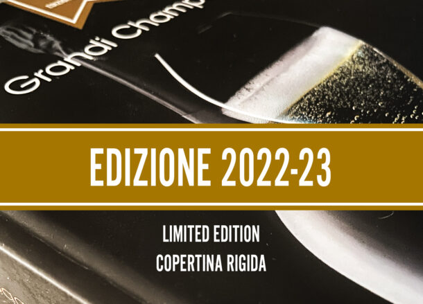 Limited Edition 2022-23